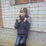 Анастасия 28 Майкоп