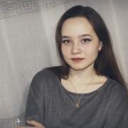 Алена, 18, г.Братск