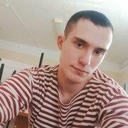 Александр, 21, г.Грамотеино