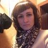 Мария, 28, г.Новокузнецк