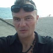 Airmonstr Airmonstr, 42 года, Лев