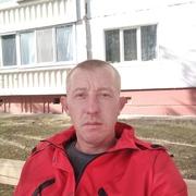 Александр Галицын 28 Куйбышев