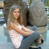 Наташа, 26, Макіївка
