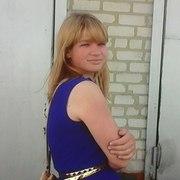 мария, 23, г.Рыльск