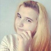 Мария, 23, г.Усть-Катав