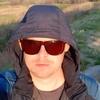 Василий, 28, г.Саратов