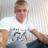 Денис Калютич, 24, г.Севастополь
