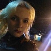 Анна Малая, 26, г.Бахмут