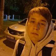 Артём 22 года (Весы) Чернигов