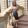 Ирина, 26, г.Самара