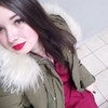 Кристина, 20, г.Новокузнецк