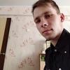 Филипп, 21, г.Москва