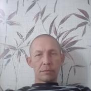 Максим 41 год (Стрелец) Екатеринбург
