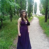 Alla, 27, Marinka