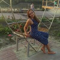 Валентина, 28 лет, Стрелец, Волгодонск