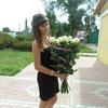 Юлия, 23, г.Локоть (Брянская обл.)