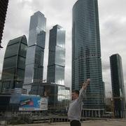Kirill, 34 года, Скорпион