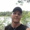 Дмитрий, 39, г.Лондон