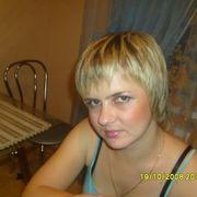 Ирина 35 лет (Весы) хочет познакомиться в Гусе Хрустальном