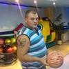 Александр, 27, г.Серов