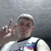 Рома 41 Москва