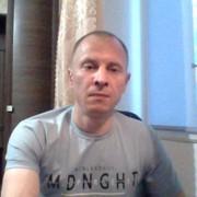 Евгений 41 Екатеринбург