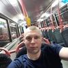 Eduards, 23, Bracknell