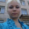Алена, 26, г.Октябрьский (Башкирия)