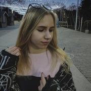 Карина, 16, г.Махачкала