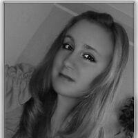 Marinka*, 28 лет, Телец, Кропивницкий
