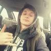 Дмитрий, 18, г.Таганрог