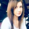 Наталья, 31, г.Воронеж