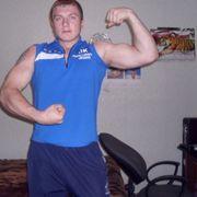 Алексей 31 год (Рак) Мильково