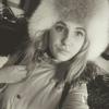 Ксения Плотянская, 23, Первомайськ