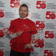Александр 56 Тольятти