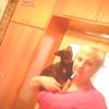 Наталия, 32, г.Краснокаменск