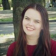 Настя, 22, г.Полтава