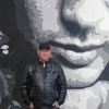 Erlan, 45, Ekibastuz