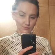Инна, 23, г.Ужгород