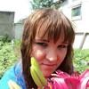 Екатерина, 30, г.Ершов