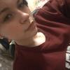 Ира, 17, г.Лобня