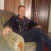 Максим, 20, г.Каменское