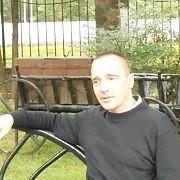 Аркаша 46 Иваново