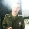 Igor, 26, Cherepanovo