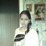 Ксения, 27, г.Свердловск