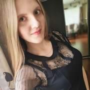 Ксения 25 лет (Телец) Екатеринбург