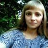oksana, 23, г.Львов