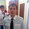 Ilya, 18, Polysayevo