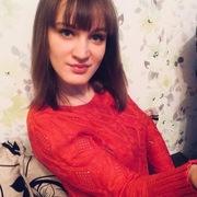 КАРИНА, 23, г.Ростов