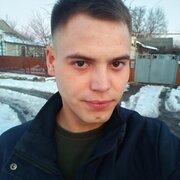 Валерий 25 Донецк